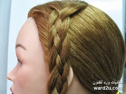 ضفائر الشعر خطوة خطوة بالصور