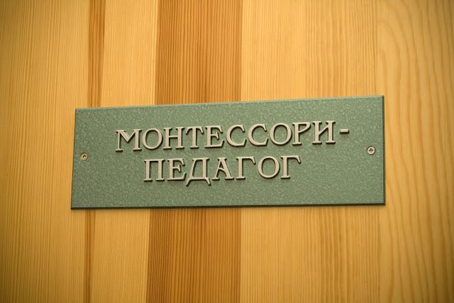 Дом ребенка № 1 Харьков 03.02.2012 - 84.jpg