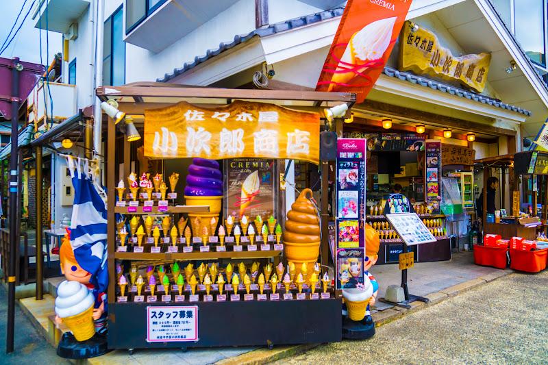 Iwakuni Kintaikyo Bridge Sasaki-ya Kojiro Shoten Soft Cream1