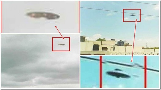 UFO-Sighting-Reported-in-North-India-Shocking-Images-Show-Evidence