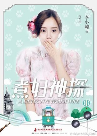 Phim Bà Nội Trợ Hành Động Thvl1 Phim Trung Quốc Hay