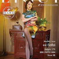 LiGui 2015.06.06 网络丽人 Model 菲菲 [29P] cover.jpg