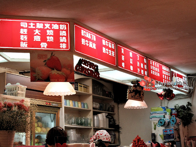 【食在府城】從小吃到大的小豆豆鍋燒意麵 @ 朝九晚五兔子的儲思盆 :: 痞客邦