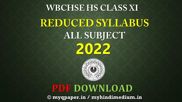 Class 11 West Bengal Council of Higher Secondary Education Reduced Syllabus 2022