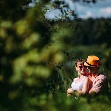 Wedding photographer Aleksandr Kirilyuk (AlexKirilyuk). Photo of 30.10.2015