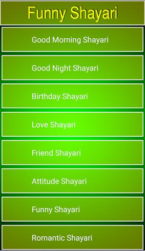 Funny Shayari 1.0.1 screenshots 2