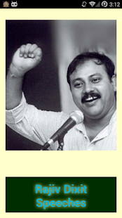 Rajiv Dixit Speeches- screenshot thumbnail