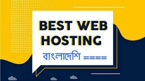 বাংলাদেশের সেরা ডোমেইন হোস্ট কোম্পানি - Best Domain Hosting Company in Bangladesh