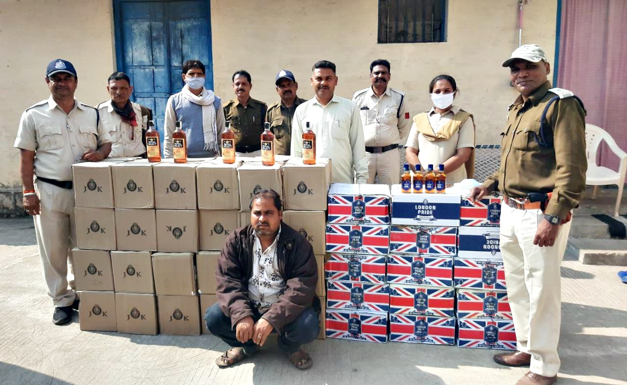Alirajpur News - आबकारी विभाग ने करीब 4,81,000 रूपये की अवैध शराब जप्त की