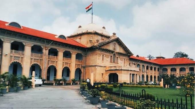 शादीशुदा होकर लिव इन में रहना अपराध ,इलाहाबाद हाई कोर्ट का महत्वपूर्ण फैसला|Allahabad High court