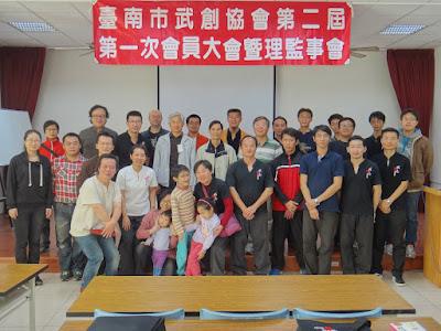 2013-12-08 會員大會