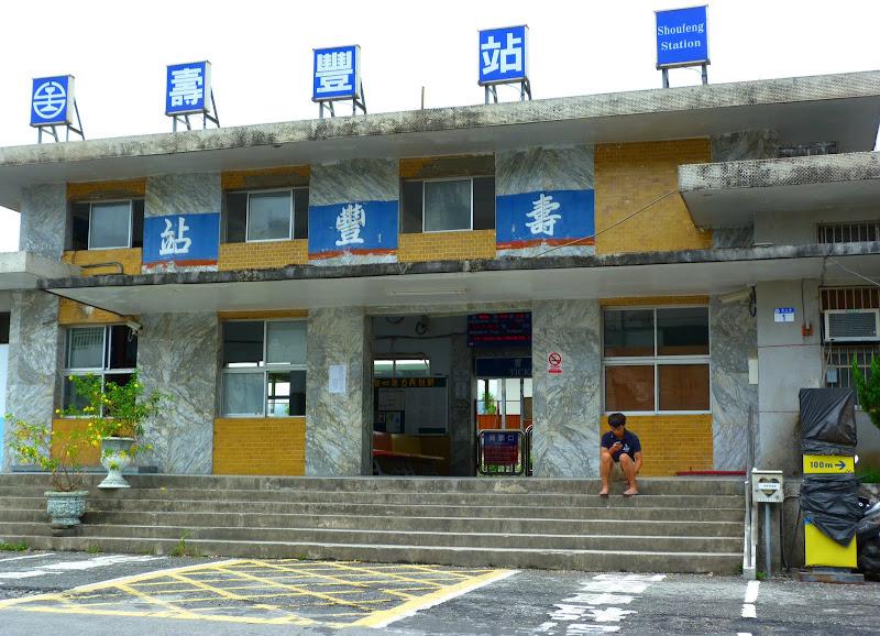 Shoufeng Station