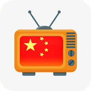 Chinese TV Channel - Satellite