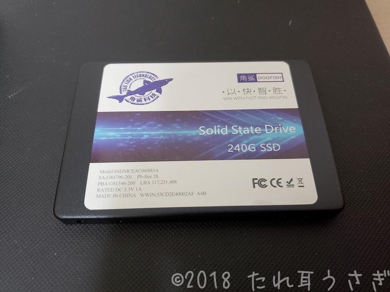 DogfishのSSDにHDDから交換してみた レビュー・口コミ DELL E5500