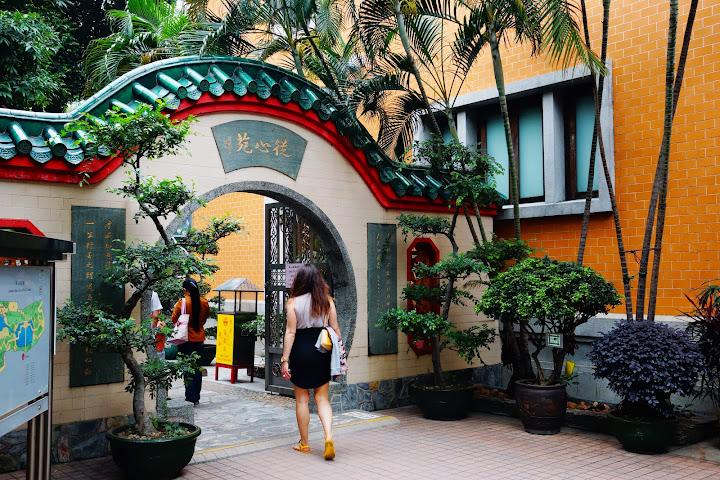 Dontplayahate sik sik yuen wong tai sin Villa jardin donde queda