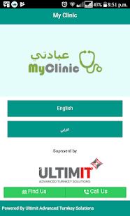 My Clinic - náhled