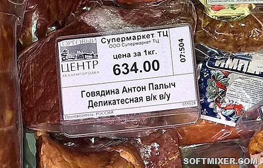 1489599391_nadpisi-i-obyavleniya-22