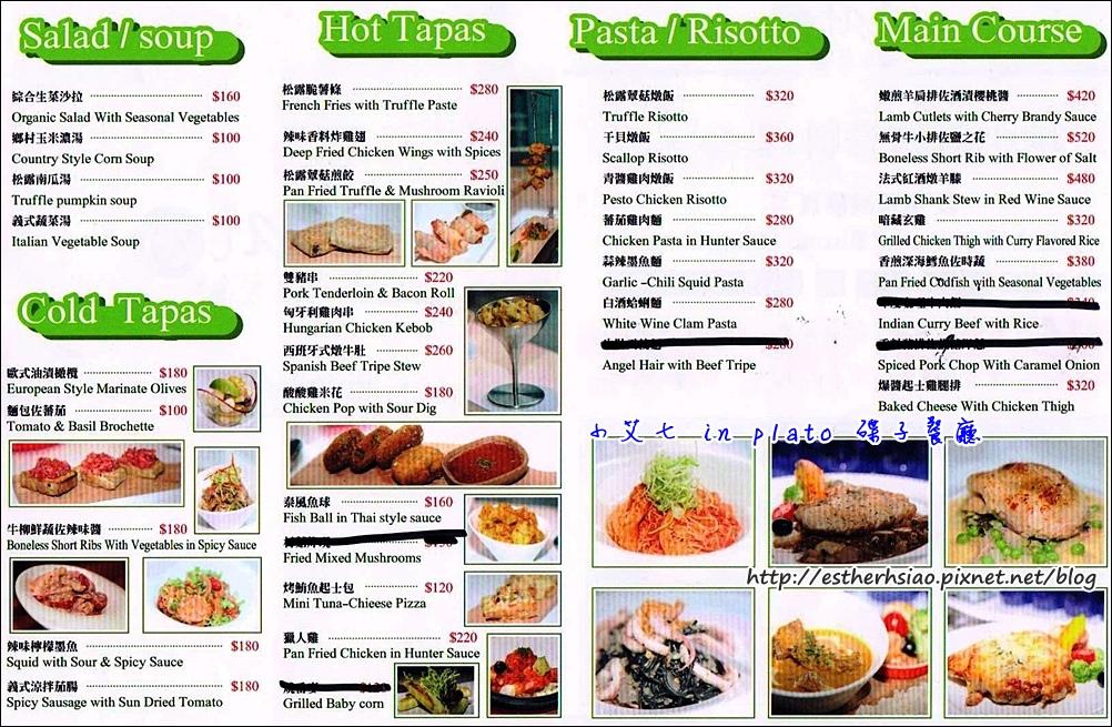 3 菜單一