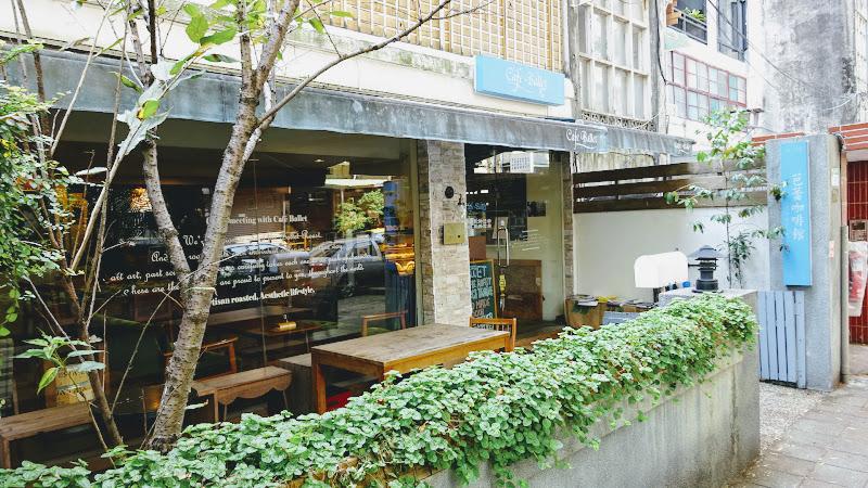 芭蕾咖啡 Cafe Ballet 門口、庭院.JPG