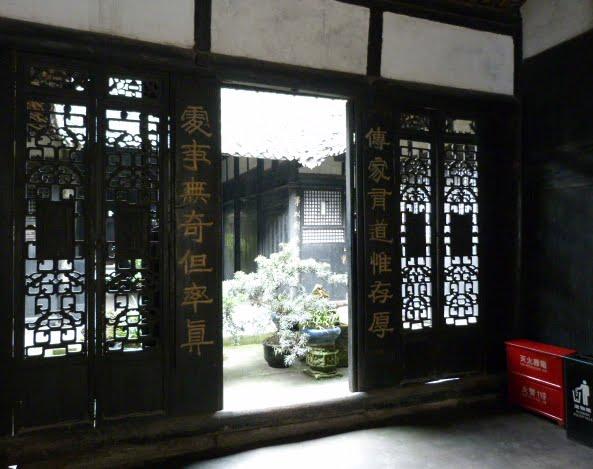 CHINE.SICHUAN.RETOUR A LESHAN - 1sichuan%2B1334.JPG