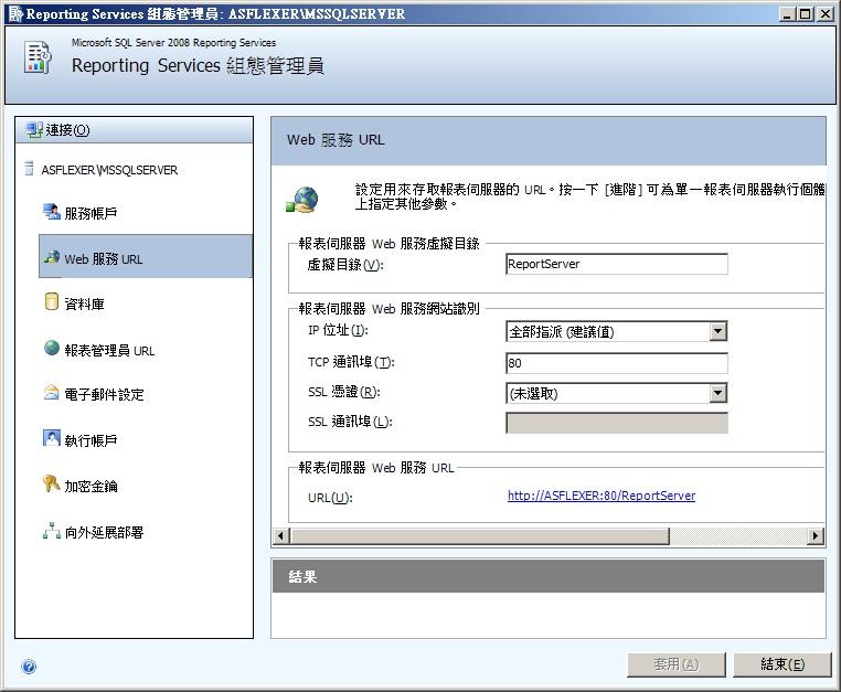 Web Service URL