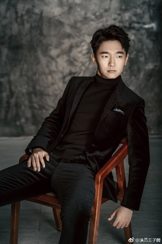 Wang Ziteng China Actor