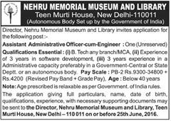 NMML Vacancy 2016 indgovtjobs