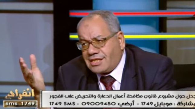 "%255BUNSET%255D Egyptian Lawyer Al-Wahsh Jailed For Saying ""Lady Wearing Ripped Jeans Deserve Rape"""