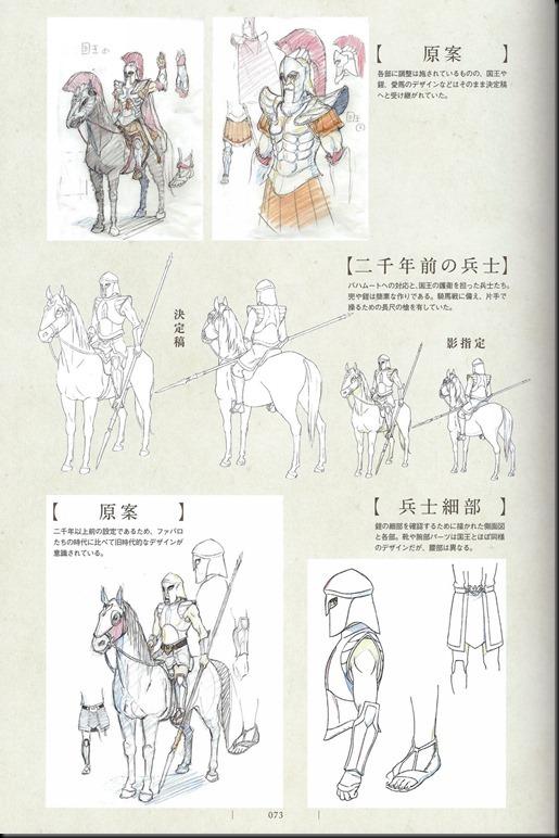 Shingeki no Bahamut Genesis Artworks_814079-0075
