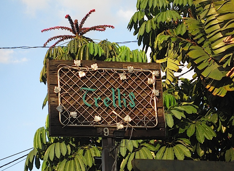 Trellis Restaurant sign