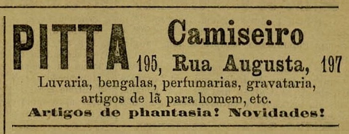 [1891-Pitta-Camiseiros-06-1222]