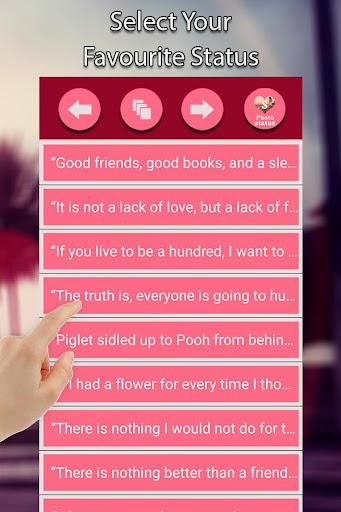 Friendship Quotes : Photo