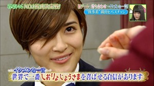 170110 KEYABINGO!2【祝!シーズン2開幕!理想の彼氏No.1決定戦!!】.ts - 00197