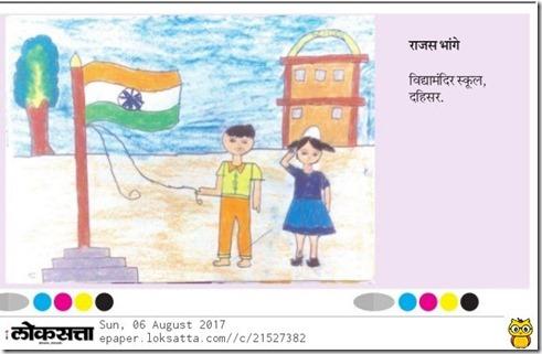 Loksatta drawing by Rajas Bhange