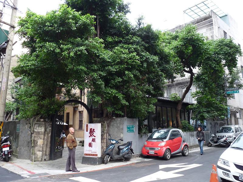 TAIWAN . TAIPEI,un dimanche après midi - P1160710.JPG