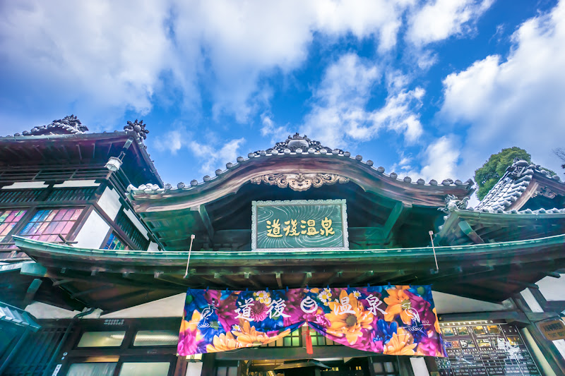 Dogo Hot Spring main building Dogo art