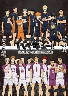 Haikyu!! 3rd Season - Haikyuu!!: Karasuno Koukou VS Shiratorizawa Gakuen Koukou | Haikyuu!! Third Season