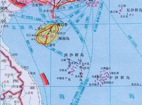 == 1997 年 . 中華人民共和國開放西沙群島旅遊