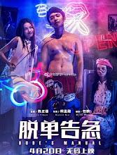 Dude's Manual China Movie