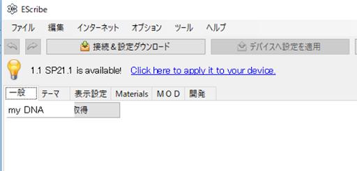 """SP thumb2 - 【MOD/DNA75C】「HOWIT AC MOD」(ハウイット・エーシーモッド)レビュー。Evolv DNA75カラー基盤搭載Modder""""Eucaly""""氏製MOD!はじめてのでぃーえぬえーからー。ド〇クエ風テーマ!?【電子タバコ/VAPE】"""