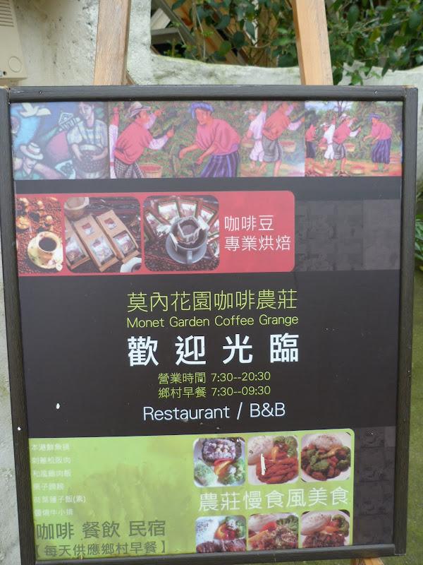 TAIWAN Dans la region de Hualien. Liyu lake.Un weekend chez Monet garden et alentours - P1010609.JPG
