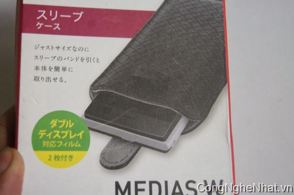 Túi da cho điện thoại NEC N-05E