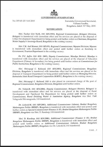 As for the transfer of iAS officers