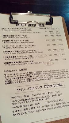Beer Komachi offers izakaya style food highlighting Kyoto ingredients along with craft beers in Kyoto