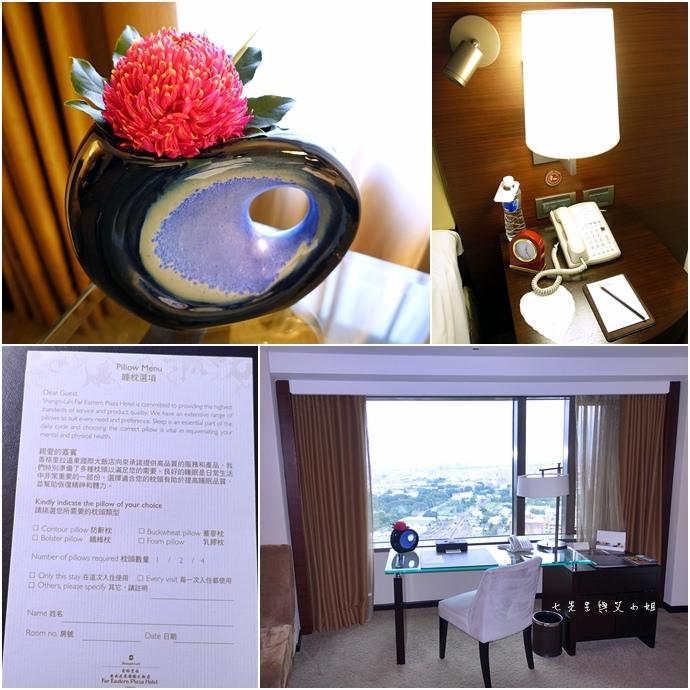 16 香格里拉台南遠東國際飯店 豪華閣 環境 住房
