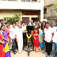 Well Fare Creation production No 5 Movie Opning Photos