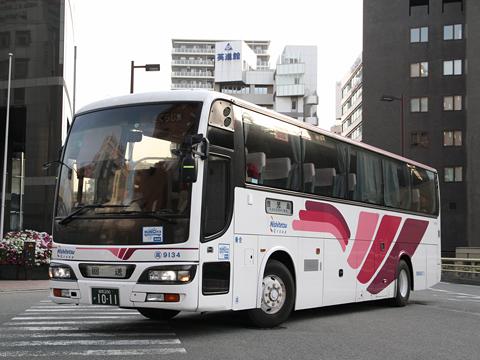 西鉄高速バス「桜島号」 9134