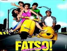 مشاهدة فيلم Fatso 2012