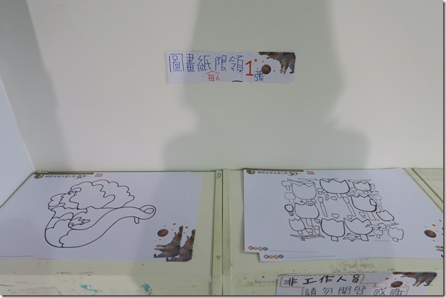 世界插畫大展 at 高雄駁二 (168)
