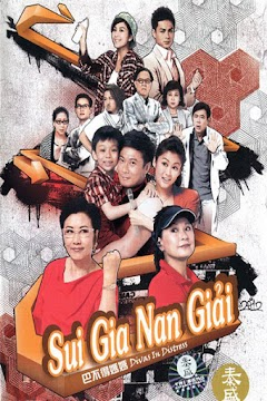 Sui Gia Nan Giải (SCTV9)